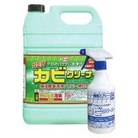 横浜油脂工業(リンダ) NEWカビクリーナー[4.5kg](専用スプレイヤー付)
