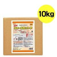 横浜油脂工業(リンダ) NEW スケールカットP 10kg - 弱酸性バスクリーナー