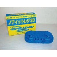 横浜油脂工業(リンダ) ノアイットレジ(6パック入) - 総合コントロール剤