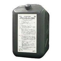 横浜油脂工業(リンダ) ノアイットスーパー100L[10kg] - 総合コントロール剤