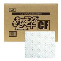 横浜油脂工業(リンダ) オイルキャッチングシートCF(100枚入)