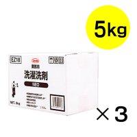 横浜油脂工業(リンダ) 業務用洗濯洗剤NEO[5kg ×3]