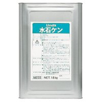 横浜油脂工業(リンダ) 水石ケン[18kg]