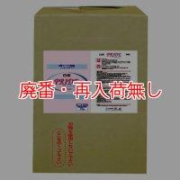 万立(白馬) プライド[18L] - ノンリンス型強力剥離剤