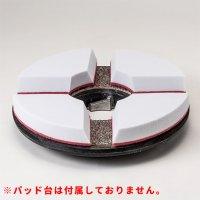 ミヤキ セラケアパッド[4個入] - セラミックタイル用洗浄パッド