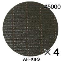 NCA アルタ フロアパッド#5000 - 大理石用ダイヤモンド研磨布