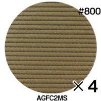 NCA アルタ フロアパッド#800AG - 大理石用ダイヤモンド研磨布