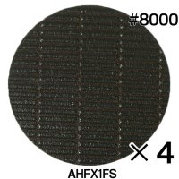 NCA アルタ フロアパッド#8000 - 大理石用ダイヤモンド研磨布