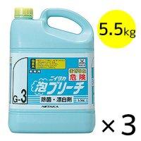 ニイタカ 泡ブリーチ [5.5kg×3] - 殺菌料・漂白剤(スプレー可能タイプ) #NI取寄1,080円