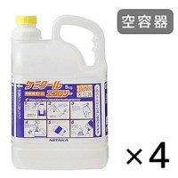 ニイタカ ケミクールエコロジー専用 5L広口希釈ボトル [5L 空容器 × 4 ] - 詰替ボトル #NI取寄800円