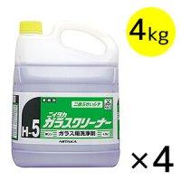 ニイタカ ガラスクリーナー[4kg×4] - ガラス用洗浄剤