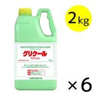 ニイタカ グリクール[2kg×6] - グリドル用洗浄剤