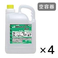 ニイタカ 薬用ハンドソープコンク専用 5L広口希釈ボトル [5L 空容器 × 4 ] - 詰替ボトル