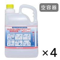 ニイタカ マイソフトコンク専用 5L広口希釈ボトル [5L 空容器 × 4 ]  - 詰替ボトル