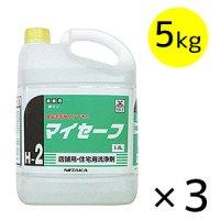 ニイタカ マイセーフ[5L×3] - 厨房機器・住宅用洗浄剤 #NI取寄800円