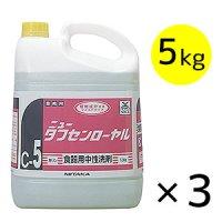 ニイタカ ニュータフセンローヤル [5kg×3] - 食器用中性洗剤