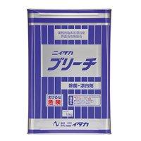 ■送料無料・5缶以上での注文はこちら■ニイタカ ブリーチ 18kg - 除菌・漂白剤 【代引不可・個人宅配送不可】