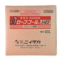 ニイタカ セーフコール54ES コック付き [20L(B.I.B)] - アルコール製剤