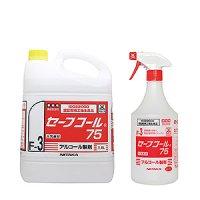 ニイタカ セーフコール75 - アルコール製剤
