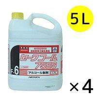 ニイタカ セーフコール75ES 5L×4 - アルコール製剤 #NI取寄800円