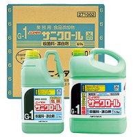 ニイタカ サニクロール - 殺菌料・漂白剤 #NI取寄1,080円