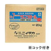 ニイタカ サニクロール12% [20kg] - 殺菌料・漂白剤 #NI取寄800円