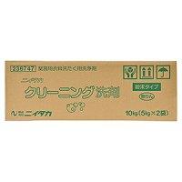 ニイタカ クリーニング洗剤[10kg(5kg×2)] - 粉末衣料用洗たく洗剤 #NI取寄800円