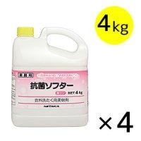 ニイタカ 抗菌ソフター 4kg×4 - 柔軟仕上剤 #NI取寄800円