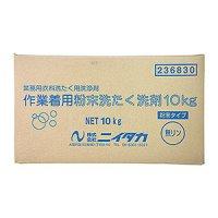 ニイタカ 作業着用粉末洗たく洗剤 [10kg] - 粉末作業着用洗たく洗剤 #NI取寄1,080円