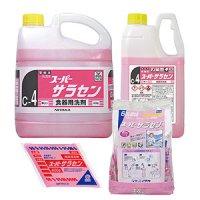 ニイタカ スーパーサラセン - 食器用中性洗剤 #NI取寄1,080円