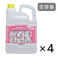 ニイタカ スーパーサラセン専用 5L広口希釈ボトル [5L 空容器 × 4 ]  - 詰替ボトル #NI取寄800円