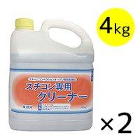 ニイタカ スチコン専用クリーナー[4kg×2] - スチコン用洗浄剤