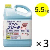 ニイタカ ホワイトブリーチE [5.5kg×3] - 除菌・漂白剤 #NI取寄800円