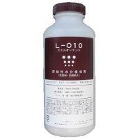 エムアイオージャパン L-O10(エルオーテン) - 嘔吐物処理剤