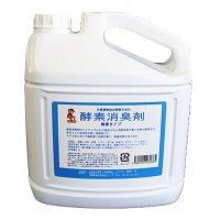 エムアイオージャパン 酵素消臭剤[4L] - 天然酵素主成分ルーム用消臭剤