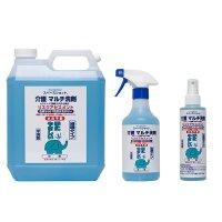オーブ・テック スペースショット 介護マルチ洗剤 - 水洗い不要で手肌にやさしい介護現場での汚れを除去できる消臭・除菌クリーナー