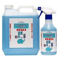 オーブ・テック ウイルスショットキラーマルチ洗剤 - ウイルス対策に有効とされた界面活性剤「脂肪酸ナトリウム」含有(0.22%以上)マルチ洗浄剤