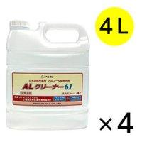 ペンギンワックス ALクリーナー61 4L×4本 - 日常清拭作業用 アルコール除菌洗剤