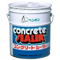 ■送料無料・5缶以上での注文はこちら■ペンギンワックス コンクリートシーラー 18L - コンクリート・テラゾー用シール剤【代引不可・個人宅配送不可】