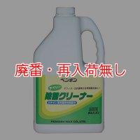 ペンギンワックス デイリー除菌クリーナー [4L ×4]