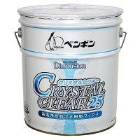 ペンギンワックス ディメンション クリスタルクリアー25 [18L] - 高洗浄性新次元樹脂ワックス
