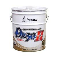 ■送料無料・5缶以上での注文はこちら■ペンギンワックス ドクター30II  18L - 超最強剥離剤【代引不可・個人宅配送不可】