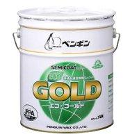 ■送料無料・5缶以上での注文はこちら■ペンギンワックス セミコート エコ・ゴールド 18L【代引不可・個人宅配送不可】