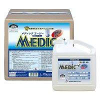 ペンギンワックス メディック Ag (エージー) 速乾プラス - 有機&銀イオンW抗菌剤配合・耐アルコール性樹脂ワックス