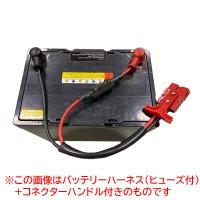 ペンギンワックス My16B用バッテリー CF12V70DC【代引不可・個人宅配送不可】