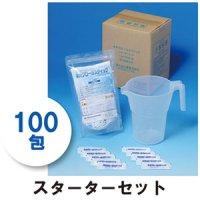 ペンギンワックス ネオクロールスティック スターターセット 100包+軽量カップ - 日常清拭作業用 顆粒タイプ塩素剤