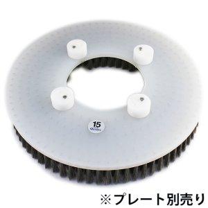 画像1: クオリティ Q-PLATINUM・α(キュープラチナム・アルファ/コラムス仕様・プレート別売り) - エンボス汚れに最適なポリッシャー用極細ステンレスブラシ