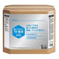 リンレイ そのまま使えるハイジェニッククリーナー 18L B.I.B - リンレイ ソーシャル ハイジェニック システム 100倍希釈 多目的除菌洗剤