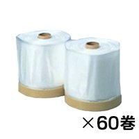 リンレイ テープ付防汚シート C-550 - 洗浄作業養生用シート[550mm×25m×60巻]