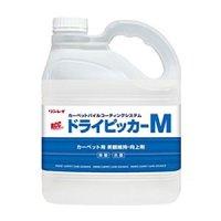 リンレイ RCCドライピッカーM エコボトル [4L] - カーペット美観向上剤